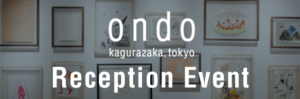 ondoreception_header