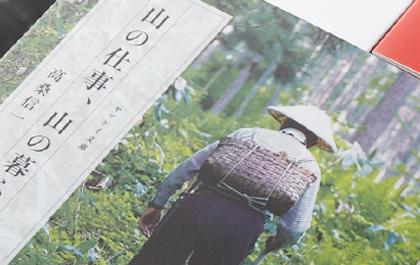tokusyutana_01_3