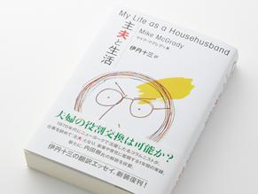 tokusyutana_02_2