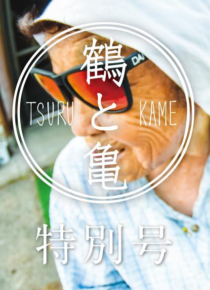 ttk-gapon-01-hyousi.indd