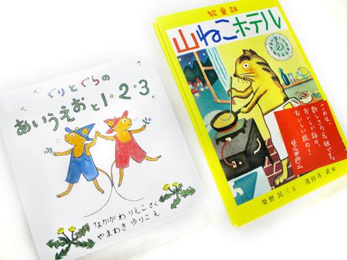 giftbook2015child1_500x375
