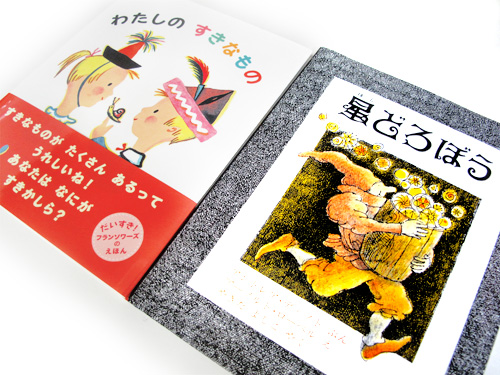 giftbook2015child2_500x375