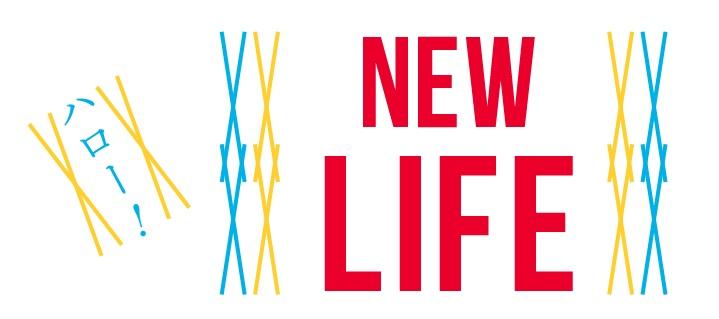 newlife_banner