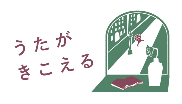 utaga_banner