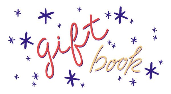 giftbook2016_banner