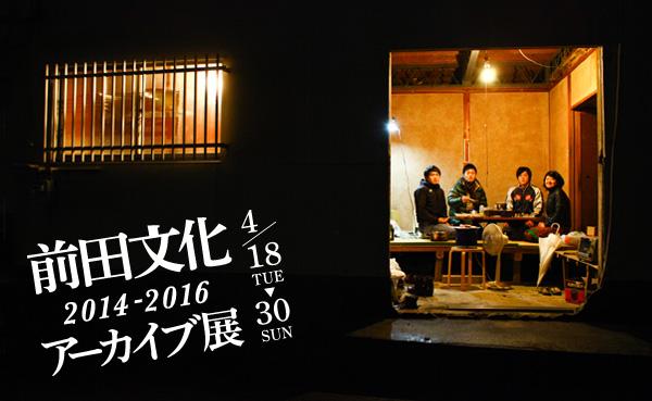 ondo_maebun_banner
