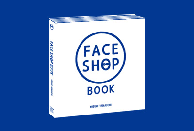 ondo_faceshop_book