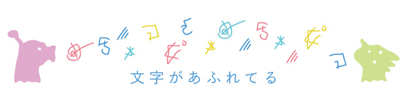 moji_banner