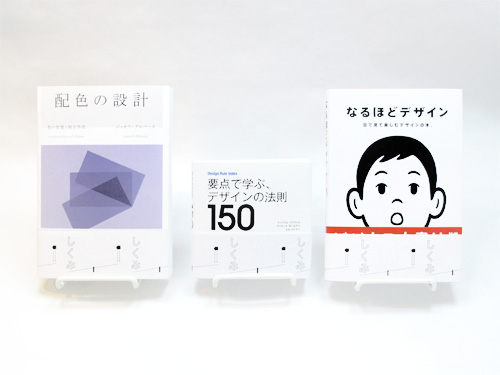 shikumi_1_500x375
