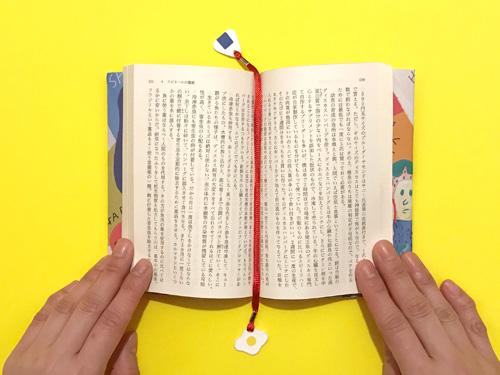 odeco_parapara_MA_book_6