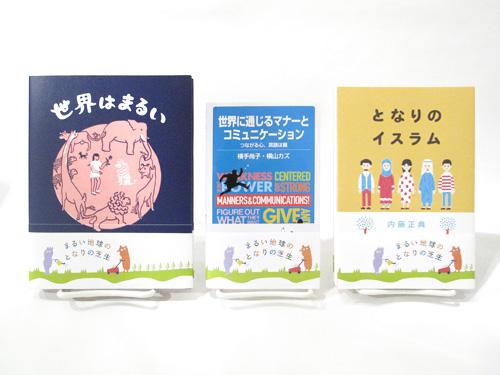 tonarinoshibafu_2_500x375