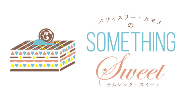 somethingsweet_banner