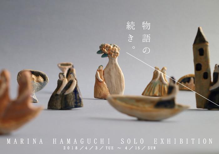 ondo_monogatarinotuzuki_banner