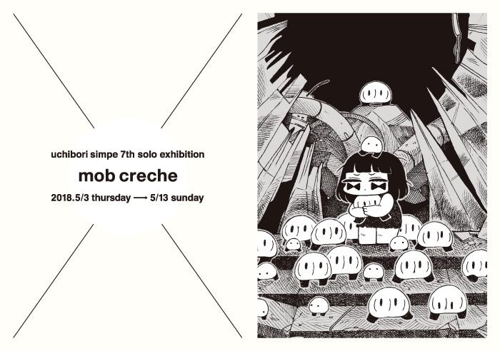 ondo_mobcreche_banner
