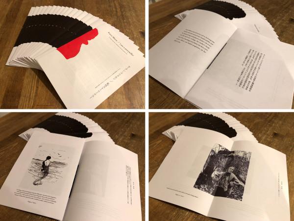 ondo_KarenBlixen_book_5