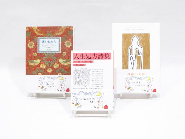 gift2018_1_1000x750