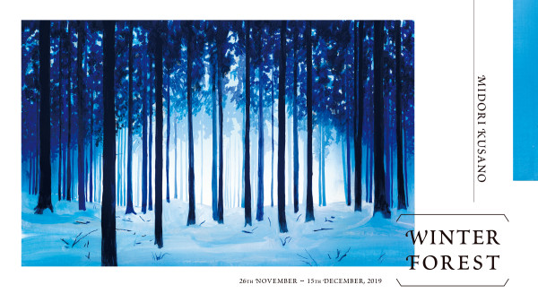 ondo_WinterForest_banner1800x1012