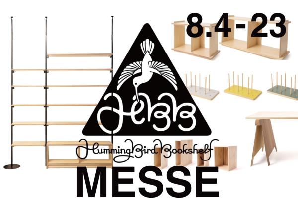 ondo_HBBmesse_banner