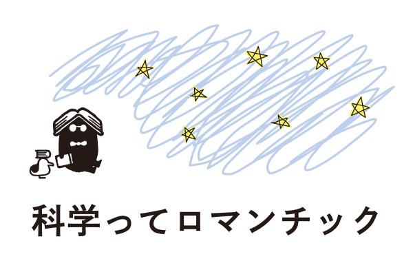 kagaku_banner
