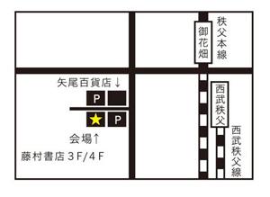 bookmarketchichibu_map