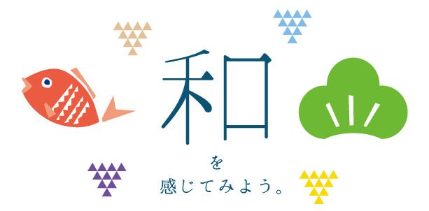 wa_banner