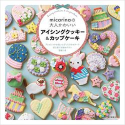 IcingcookiesWS_book