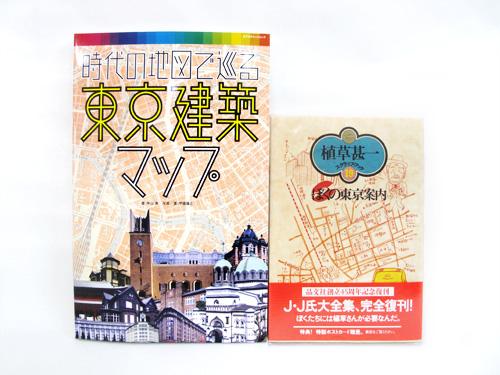 tokyoharusanpo1_500x375