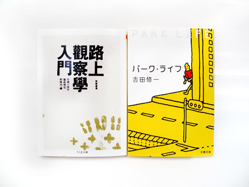 tokyoharusanpo2_500x375