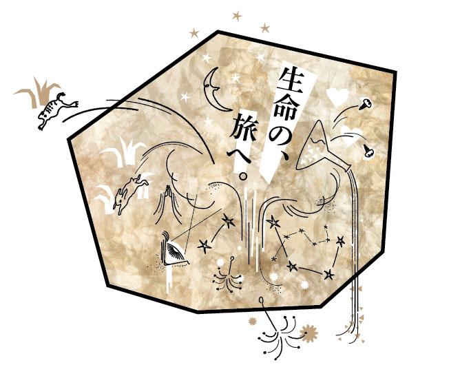 seimei_banner