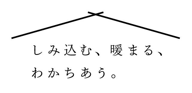 atatamaru1_banner