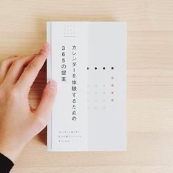 ondo_365_book