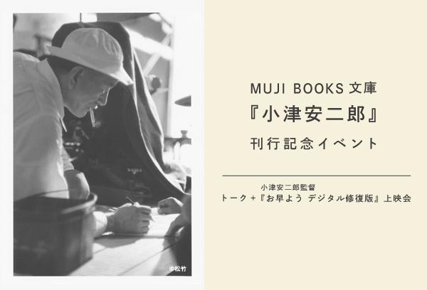 mujibooks_banner2