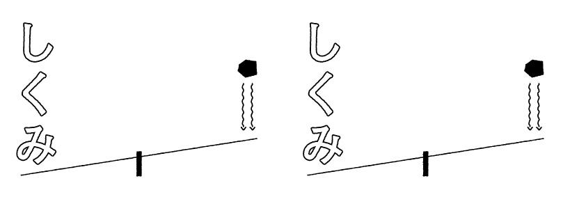 shikumi_banner