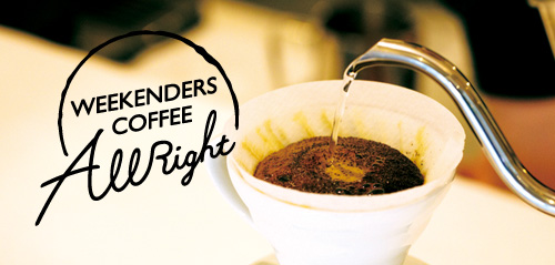 3th_coffee_banner