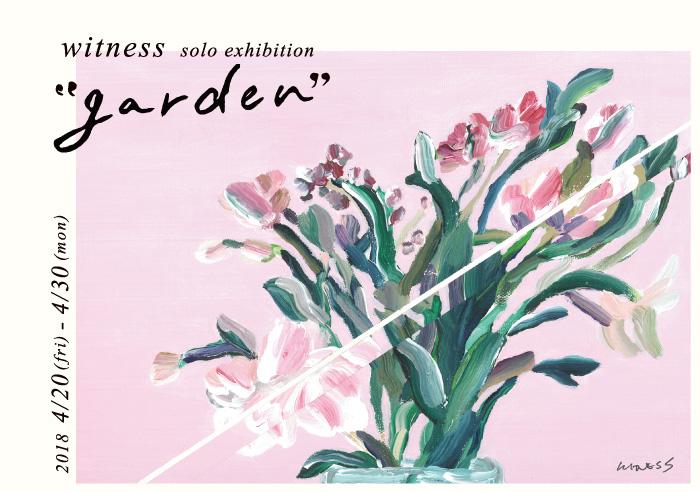 ondo_garden_banner