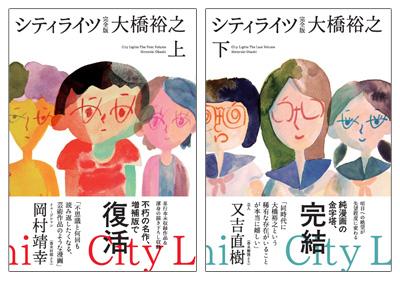ivent_OhashiYusuke_book