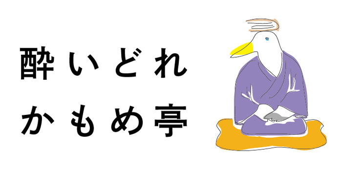 yoidore_banner