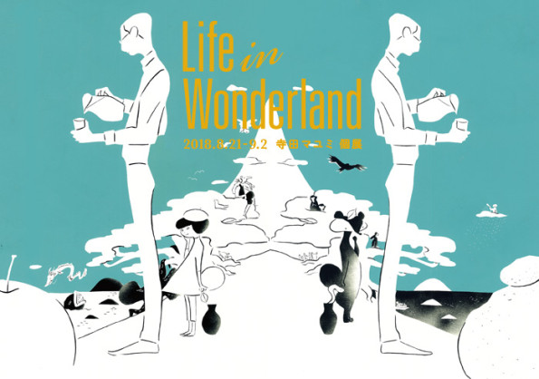 ondo_Life-in-Wonderland_banner