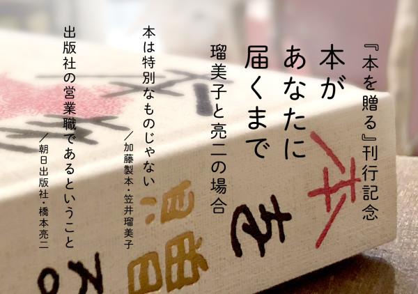 honwookuru_1400x984