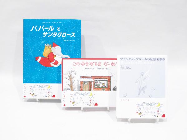 gift2018_2_1000x750