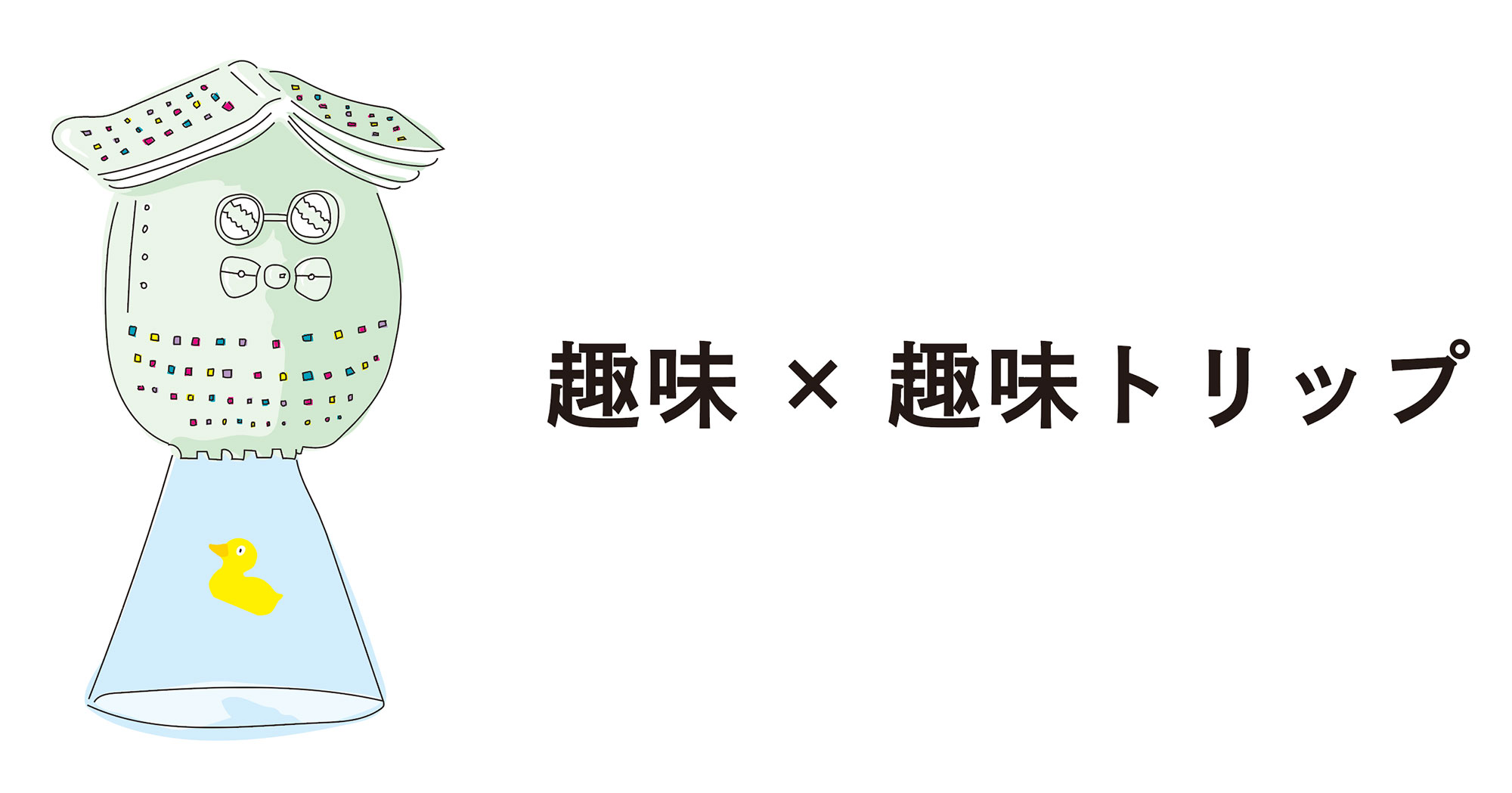 syumisyumi_banner