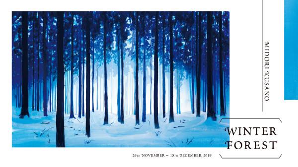 ondo_WinterForest_banner1800x1012