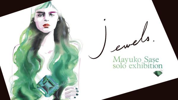 ondo_Jewels_banner1800x1012-2