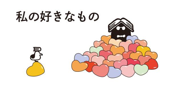sukinamono-banner