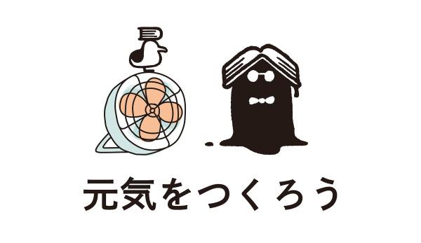 genki-banner