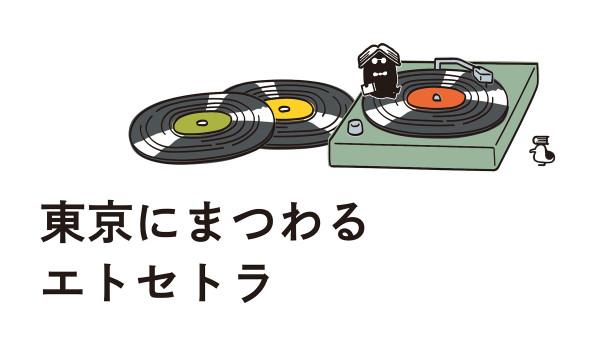 tokyo2021_banner